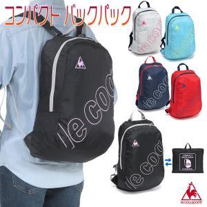 ルコック リュックサック バックパック コンパクト デイパック 軽量 バッグインバッグ 旅行 スポーツ 男女兼用/コンパクト バックパック QMALJA05|kanerin