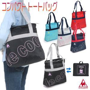 ルコック トートバッグ コンパクト 軽量 スポーツバッグ 部活 バッグインバッグ メンズ レディース 男女兼用/コンパクト トートバッグ QMALJA06|kanerin