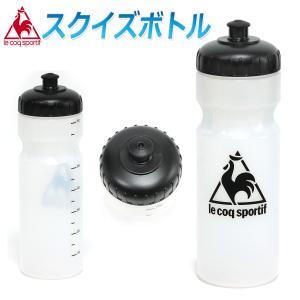 ルコック スクイズボトル 給水 ペットボトル 水筒 スポーツ ハイドレーション 水分補給 700ml/スクイズボトル QMANJX07|kanerin