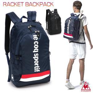 ルコック リュックサック テニス ラケット バドミントン バックパック 部活 高校生 大学生 メンズ レディース/RACKET BACKPACK QTAPJA00|kanerin