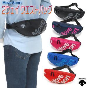 デサント ムーブスポーツ ウエストバッグ ヒップバッグ ボディバッグ 斜め掛け メンズ レディース 男女兼用/2ウェイ ウエストバッグ DMANJA46|kanerin