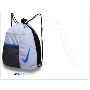 スイムバッグ プールバッグ スイミングバッグ 水泳バッグ ナップサック キッズ 子供用/ナイキ NIKE ドロースプリング プールバッグ No,1984604|kanerin|06