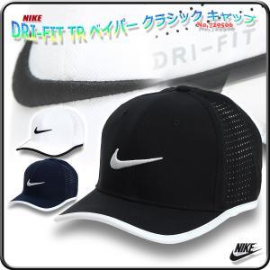 帽子 ナイキ キャップ ドライフィット DRI-FIT ランニング ジョギング ウォーキング NIKE/DRI-FIT TR ベイパー クラシック キャップ No,729506|kanerin