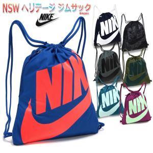 ナップサック 巾着 シューズバッグ ランドリーバッグ/ナイキ NIKE NSW ヘリテージ ジムサック BA5351|kanerin