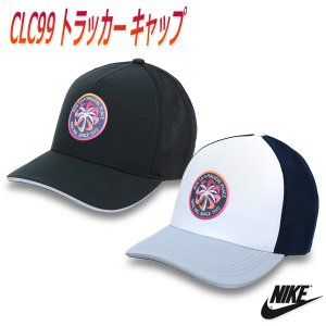 ナイキ キャップ フラット ブリム トラッカー 帽子 メッシュ メンズ レディース 男女兼用/CLC99 トラッカー キャップ BV2192|kanerin