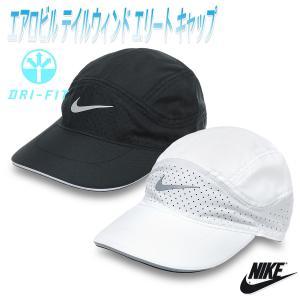 ナイキ キャップ 帽子 ランニング 涼しい 快適 ドライフィット ジョギング メンズ レディース 男女兼用/エアロビル テイルウィンド エリート キャップ BV2204|kanerin