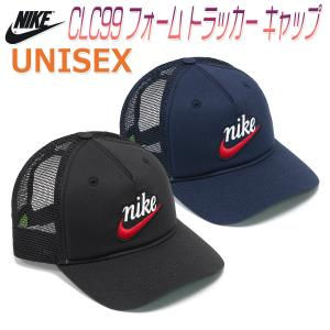 ナイキ キャップ トラッカー ブリム 帽子 メッシュ メンズ レディース 男女兼用/CLC99 フォーム トラッカー キャップ CI3198|kanerin