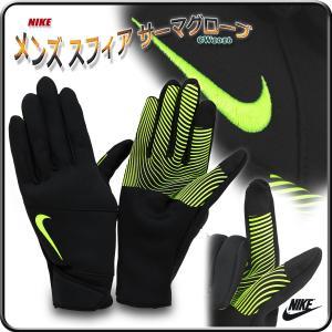 手袋 グローブ メンズ 防寒手袋 スマートフォン対応 ナイキ/メンズ スフィア サーマグローブ CW1016 kanerin