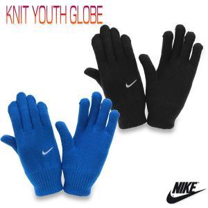 ナイキ KNIT YOUTH GLOBE キッズ/子供/小学生/中学生/ジュニア 手袋 ブラック/ブルー フリーサイズ CW3014|kanerin