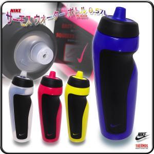 スクィーズボトル ドリンクボトル 給水ボトル 飲料ボトル スポーツボトル ハイドレーションボトル サーモス ナイキ/サーモス ウォーター ボトル 0.57L N-600