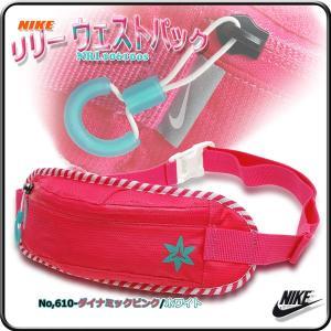 ウエストバッグ ナイキ ヒップバッグ レディース ランナーポーチ ランニング用 女性用 ジョギング用 NIKE/NRL10610os|kanerin