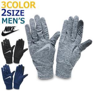 手袋 ランニング グローブ メンズ ドライフィット 軽量 薄手 防寒 ランナー ジョギング タッチパネル 対応 ナイキ/ドライ エレメント メンズグローブ RN1035