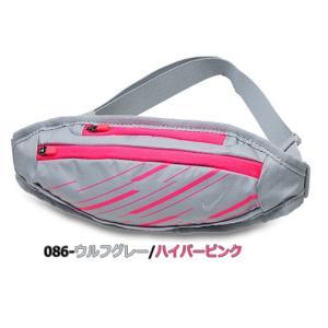 ウエストバッグ ランナーポーチ ランニング用 ジョギング用 ウォーキング用 ナイキ/スモール キャパシティ ウエストバッグ RN8021|kanerin|08