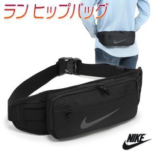 ナイキ ウエストバッグ ランニング ジョギング ウォーキング ポーチ ヒップバッグ ブラック メンズ レディース 男女兼用/ラン ヒップバッグ BA8037|kanerin