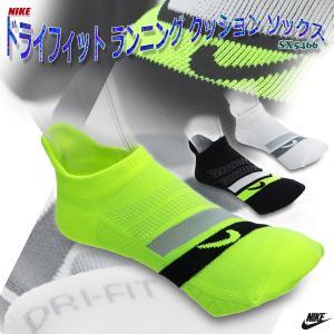 ソックス 靴下 アンクルソックス ショートソックス ドライフィット ナイキ/ドライフィット ランニング クッション ソックス SX5466|kanerin