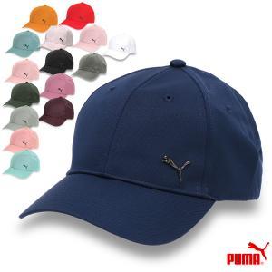 プーマ キャップ ベースボール カジュアル ランニング 帽子 ウォーキング 無地 メンズ レディース 大人 男女兼用/メタルキャット キャップ No,021269 kanerin