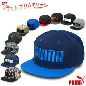 キャップ 帽子 ブリムキャップ 大人用 プーマ/フラット ブリムキャップ No,021460|kanerin