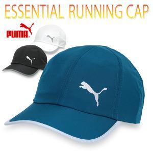 プーマ キャップ ランニング ランナー 帽子 ジョギング 軽量 無地 ホワイト ブラック 男女兼用/エッセンシャル ランニング キャップ No,022325 kanerin
