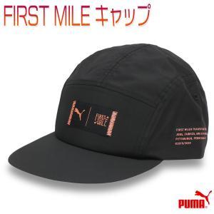 プーマ キャップ ランニング 帽子 ジョギング ウォーキング 軽量 ブラック メンズ レディース 男女兼用/FIRST MILE キャップ No,022692|kanerin
