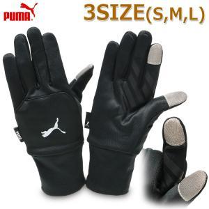 手袋 グローブ タッチパネル ランニング ジョギング 防寒 ウォーキング メンズ レディース プーマ/PR ウォームグローブ No,041462 kanerin