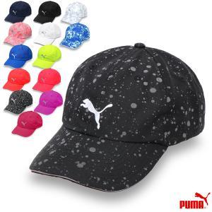 キャップ 帽子 ランニング ジョギング メンズ レディース プーマ/ユニセックス ランニング キャップ III No,052911|kanerin