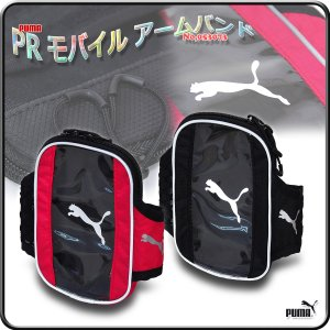スマートフォンケース アイフォンケース アームポーチ ランニング用 ジョギング用 モバイルケース アームバンド プーマ/PR モバイル アームバンド No,053073|kanerin