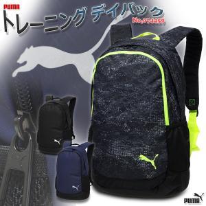 プーマのトレーニングコレクションより汎用性が高く、普段使いに最適なバッグパックが登場。両サイドにメッ...