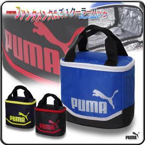 クーラーバッグ クーラーボックス 保冷バッグ 500ml用 レジャーバッグ/プーマ PUMA ファンタメンタルズ J クーラーバッグ No,074662|kanerin