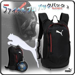 プーマ ワン シリーズ・エヴォパワーシリーズとカラーフックアップしたバッグ。出し入れ可能なフック型ボ...