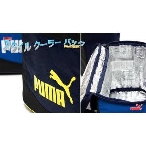 クーラーボックス クーラーバッグ 保冷バッグ 500ml プーマ/スタイル クーラー バッグ No,075351|kanerin|02
