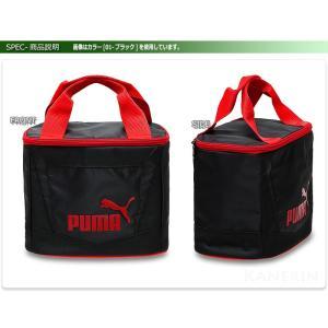 クーラーボックス クーラーバッグ 保冷バッグ 500ml プーマ/スタイル クーラー バッグ No,075351|kanerin|03