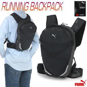 プーマ リュックサック ランニング バックパック ジョギング 軽量 ブラック メンズ レディース 男女兼用/ランニング バックパック No,076848|kanerin