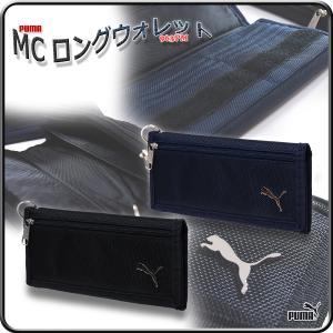 財布 ウォレット 長財布 キッズ マジックテープ プーマ/MC ロングウォレット 963PM|kanerin