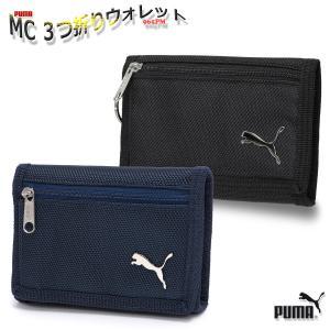 財布 ウォレット キッズウォレット 子供用財布 3つ折り財布 プーマ/MC 3つ折りウォレット 965PM|kanerin