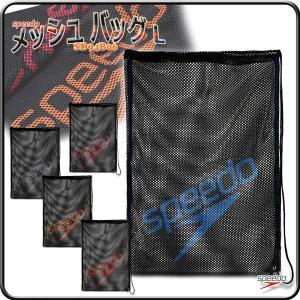 ナップサック スピード メッシュ 巾着 ランドリーバッグ/SD94B06|kanerin