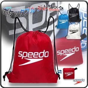ナップサック ランドリーバッグ マルチバッグ コンパクト スピード/ポケッタブル ジムサック SD96B53|kanerin