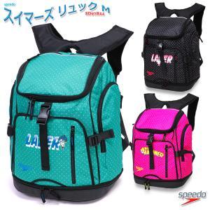 スイムバッグ リュックサック プールバッグ スイミングバッグ スピード/スイマーズ リュック M SD97B24|kanerin