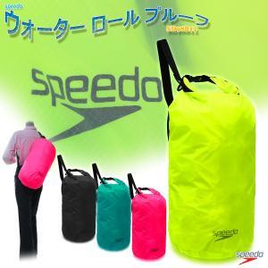 防水バッグ スイムバッグ プールバッグ スイミング 水泳 スピード/ウォーター ロール プルーフ SD98B11|kanerin