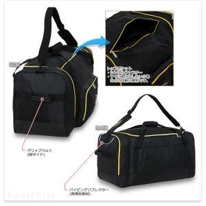 ボストンバッグ 大容量ボストン 大型バッグ スポーツバッグ 遠征バッグ ツアーバッグ 旅行バッグ アンブロ/大容量 ツアーバッグ UJS1740|kanerin|05