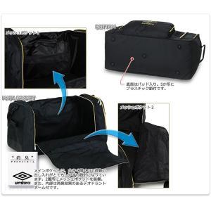ボストンバッグ 大容量ボストン 大型バッグ スポーツバッグ 遠征バッグ ツアーバッグ 旅行バッグ アンブロ/大容量 ツアーバッグ UJS1740|kanerin|06
