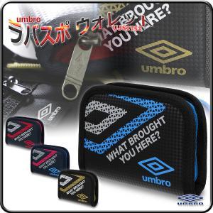 財布 ウォレット 2つ折り キッズ 子供用 アンブロ/ラバスポ ウォレット UJS1752|kanerin