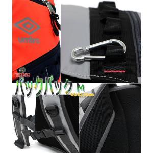 リュックサック 大容量リュック 多機能リュック スクエアリュック メンズリュック スポーツリュックサック バックパック アンブロ/バックパック M UUALJA02|kanerin|02