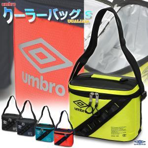 クーラーバッグ クーラーボックス 保冷バッグ レジャーバッグ アンブロ/クーラーバッグ S UUALJA20|kanerin