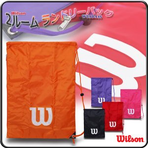 ランドリーバッグ ウィルソン 巾着 シューズバッグ wilson/2ルーム ランドリーバッグ WTABA35|kanerin