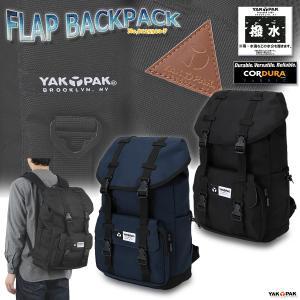 リュックサック バックパック フラップリュック 男女兼用 ヤックパック/FLAP BACKPACK No,8125310-F|kanerin