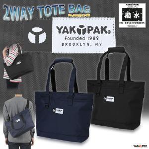 トートバッグ 2ウェイバッグ ショルダーバッグ 男女兼用 ヤックパック/2WAY TOTE BAG No,8125317-TK|kanerin