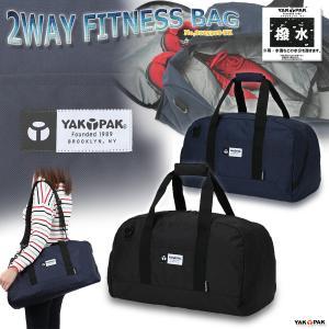 ボストンバッグ ダッフルバッグ スポーツバッグ 男女兼用 ヤックパック/2WAY FITNESS BAG No,8125318-TK|kanerin