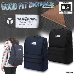 リュックサック バックパック フラップリュック 男女兼用 ヤックパック/GOOD FIT DAYPACK No,8125322-TK|kanerin