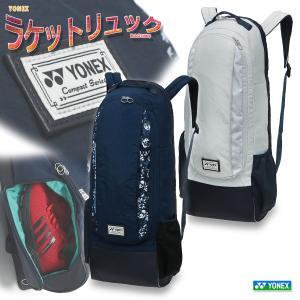 ラケットバッグ テニスバッグ リュックサック 2本収納 ヨネックス/ラケットリュック BAG1869|kanerin