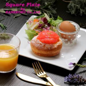 スクエアーホワイト20cm皿 20.2×20.2×2.1(cm) 日本製 美濃焼 業務用食器 白の器 白磁 白磁のお皿 デザート皿  kaneroku
